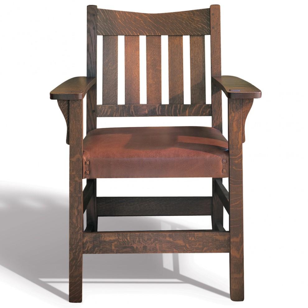 V Back Arm Chair